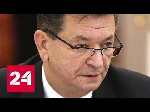 Европа в ужасе! Российский генерал может возглавить Интерпол. 60 минут от 20.11.18