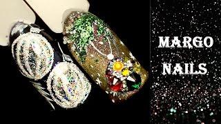 Новогодние дизайны ногтей .Новогодние шарики,часть 2,Christmas nails