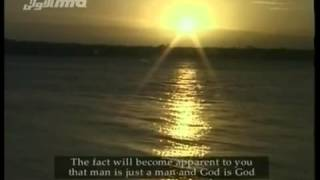 ISLAM AHMADIYYA NAZM - KHUDA KI REHMAT SAY MEHR-E-AALAM