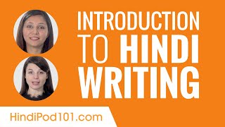 Introduction to Hindi Writing
