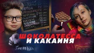 ФЕМИНИСТКИ НЕ ПУСКАЮТ МУЖЧИН В КАФЕ // Алексей Казаков