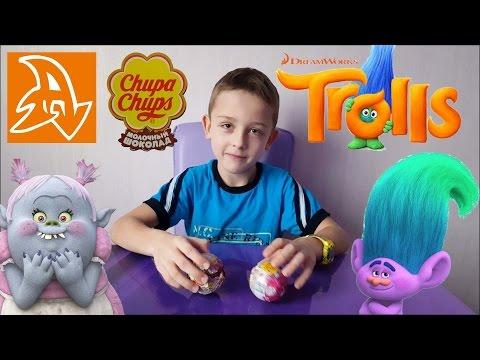 Тролли 2016 чупа чупс шоколадные шары. Trolls 2016 Chupa Chups chocolate balls