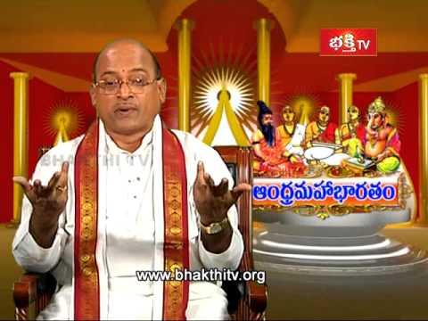 Andhra Mahabharatam - Bheeshma Parvam  ( Episode 875 | Part 1 )