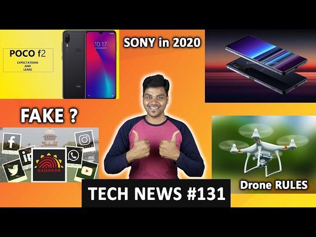 Prime #131 : POCO F2 Coming , Realme UI , Drone Rules , TikTok Record