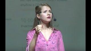История одного краудфандинга | ЛюSEA | TEDxYouth@Vladivostok