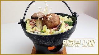 [쉬운요리 #27] 간단한 홈파티 마지막 요리, 밀푀유…