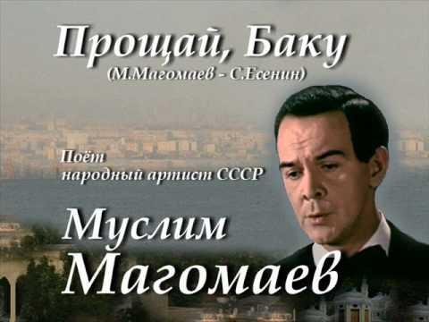Школьный вальс (И. Дунаевский - М. Матусовский). Текст