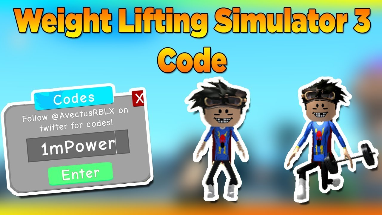 codes for weight lifting simulator 3 december 2018