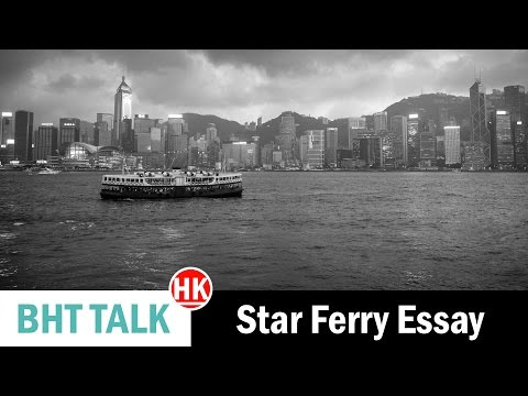 Leica Vs Star Ferry: Personal Project With John Lehmann