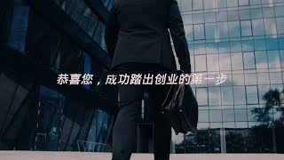 AGAPE Superior Living | 爱缔贝创业商机