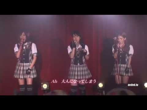 National Idol unit Totally Naked live concert - 2nd song