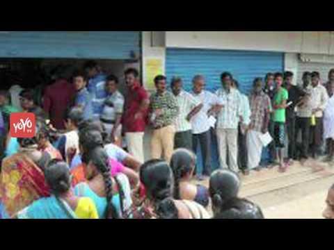 తెలంగాణ రాష్ట్రానికి 1600 కోట్లు! 1600 Crs New Currency to Telangana District From RBI | YOYO TV