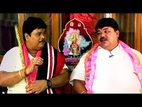 Namaste Anna Mee Dasanna with TRS MLC Ramulu Naik || No.1 News