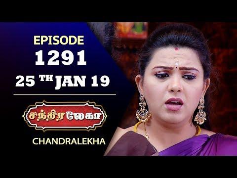 CHANDRALEKHA Serial | Episode 1291 | 25th Jan 2019 | Shwetha | Dhanush | Saregama TVShows Tamil
