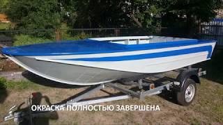 РЕМОНТ И ТЮНИНГ ЛОДКИ ДНЕПР