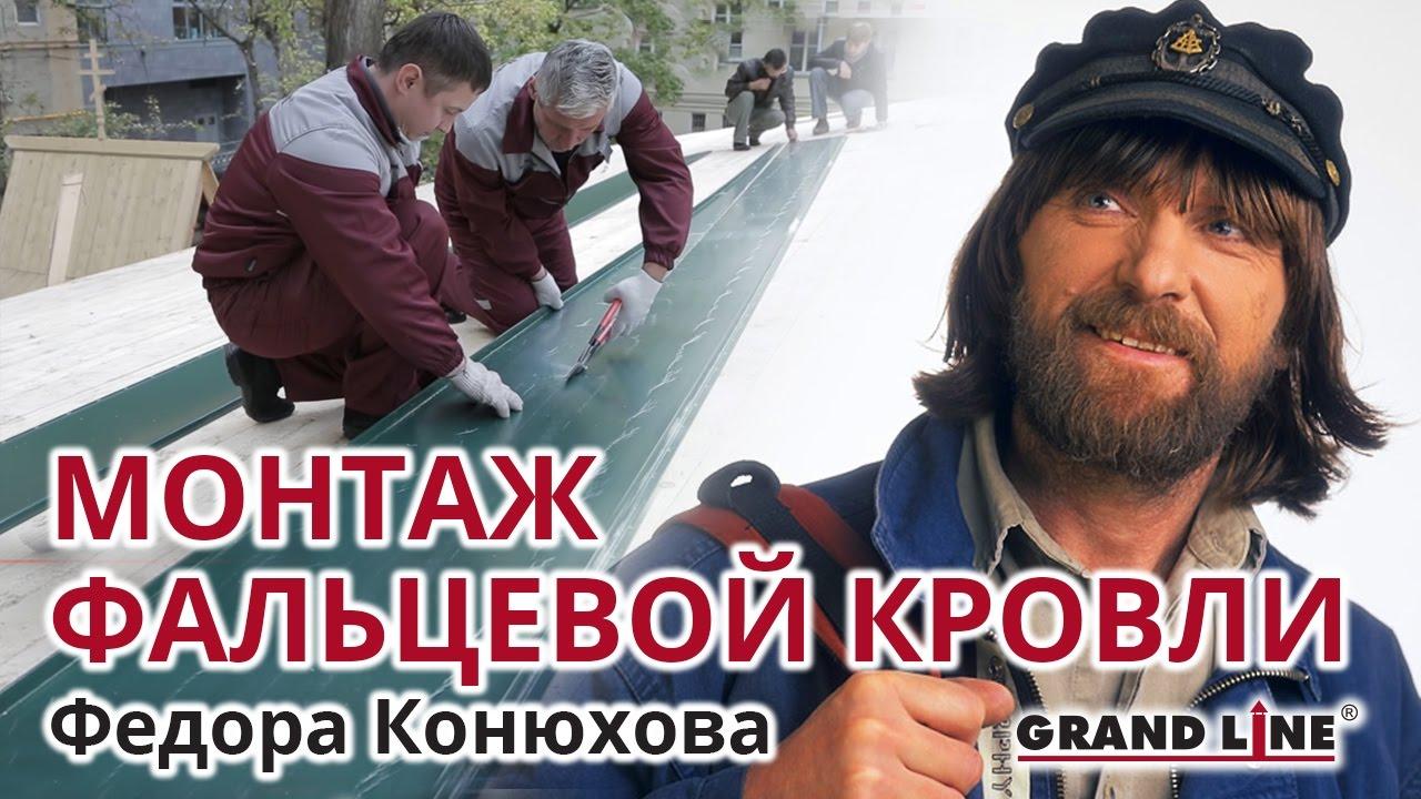 Rathscheck schiefer (ратшек шифер) купить продукцию компании в москве | ладный дом.