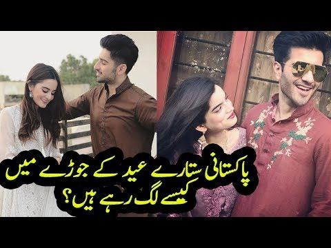 Pakistani Celebrities on EID DAY 1 - Who is wearing what? Beautiful Pictures