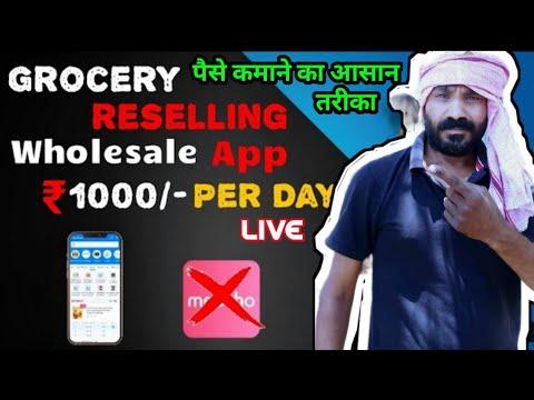 Apna Club App Se Paise Kaise Kamaye | Apna Club Payment Proof