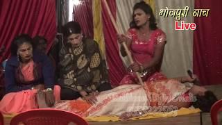 भवानी छापर नाच ड्रामा भाग 03 & Bhawani Chhapar Nach Part 03 & Bhojpuri Nach
