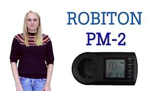 Ваттметр ROBITON PM-2. Самый функциональный ваттметр