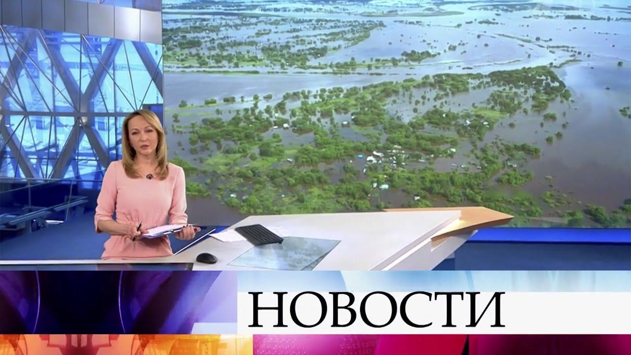 Выпуск новостей в 12:00 от 19.05.2020