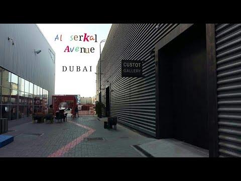 Al Serkal Avenue | Drive thru | Colourful location | Dubai