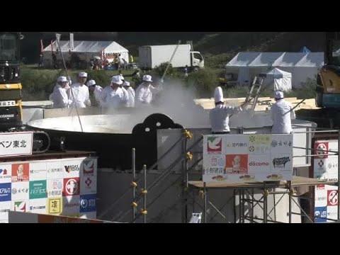 شاهد: تحضير أكبر طبق حساء في اليابان عرضه 6 أمتار ونصف متر.. إليكم المقادير…  - نشر قبل 2 ساعة