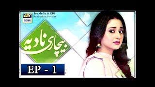Bechari Nadia Episode 1 - 9th July 2018 - ARY Digital Drama