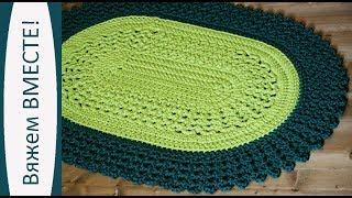 Набор для вязания ковра из полиэфирного шнура
