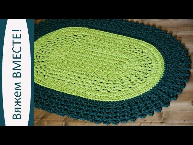 Вязаные ковры из полиэфирного шнура на заказ цена ткань для пошива штор купить в