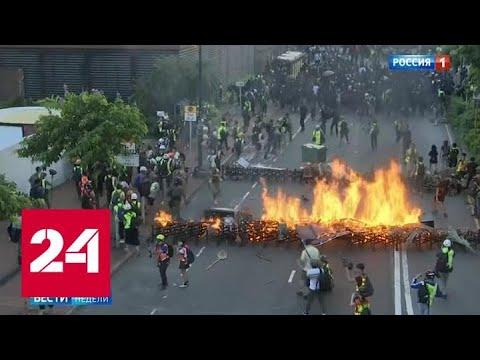 Протесты испортили Гонконг - Россия 24