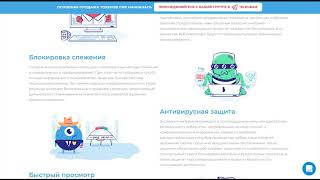 Проект Online обзора токена и функций