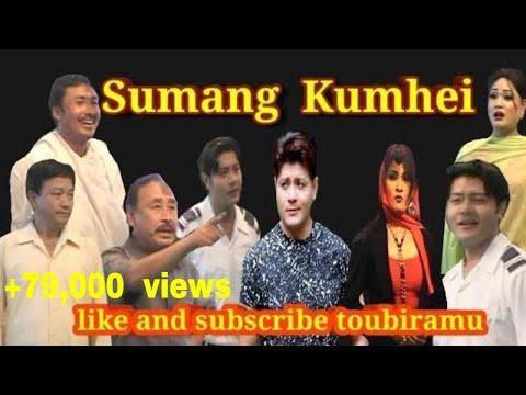 Manipuri Sumang Kumhei   Manipuri Sumang Lila