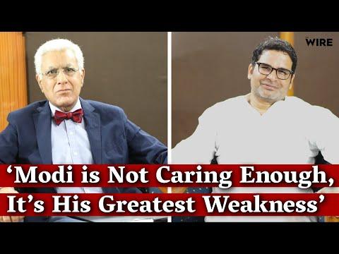 'Modi is Not