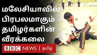 Silambam martial art is becoming more popular among Malaysian Tamils | Tamil Martial arts