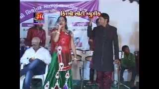 Gujarati Non Stop Garba Songs | Dholi Taro Dhol Vage | Tahukar Bits Live 2014
