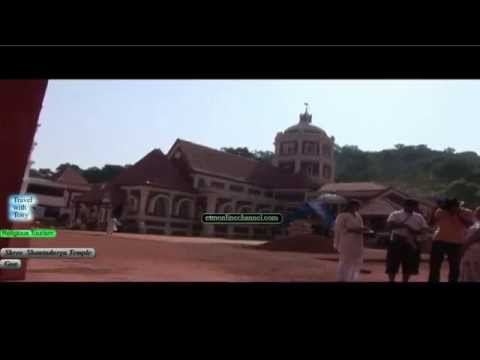 SHREE SHANTADURGA TEMPLE | DEVI | GODDESS | GOA | TRAVEL TV