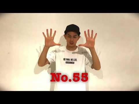新曲「No.55」を一緒に踊ろう!NEWTONツアーは明日から!