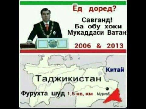 ЭМОМАЛИ ИКРОР КАРД, ЗАМИНРО ФУРУХТААСТ ВА ЧИН АРМИЯША ДАРОВАРД