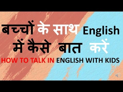 DAILY USE ENGLISH SENTENCES - ENGLISH SPEAKING WITH KIDS - LEARN ENGLISH THROUGH HINDI