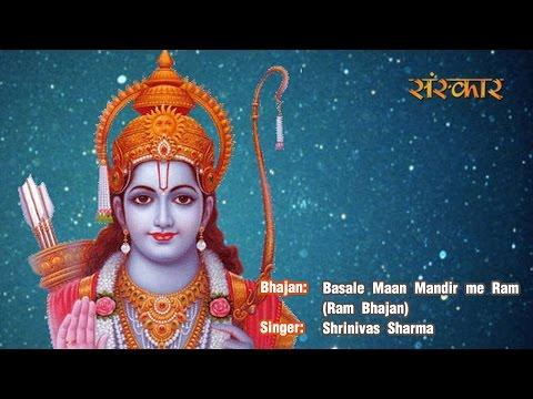 Basale Maan Mandir Me Ram (Ram Bhajan) | Shrinivas Sharma