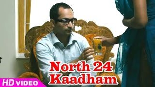 North 24 Kaatham Malayalam Movie | Scenes | Fahadh Faasil and gang visits Chemban Vinod Jose's home