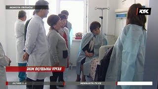Әкім сегізінші сынып оқушысын сабап тастады / 26. 01. 2018