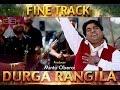 Sardari | Full HD Song | Durga Rangila | Brand New Song 2015 | Fine Track Mp3