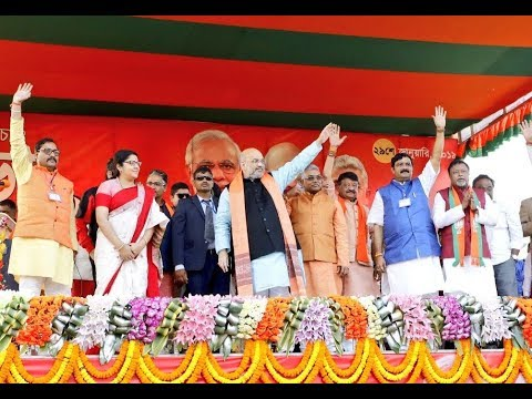 Shri Amit Shah addresses public meeting in Purba Medinipur, West Bengal