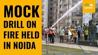 Mock drill on fire accident held in Noida