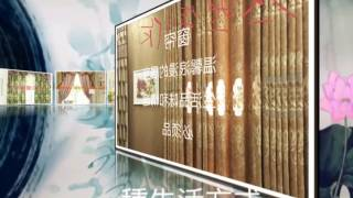 Beautiful house with luxurious curtains 美丽的家从窗帘开始, 没有窗帘会失眠