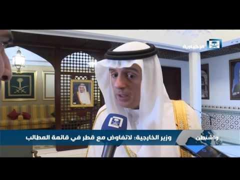 وزير الخارجية: لا تفاوض مع قطر في قائمة المطالب