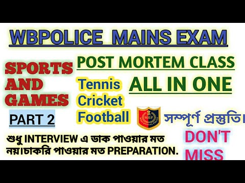 Sports And Games//postmortem All In One Class//Wb Police Main Exam//all Exam Gk