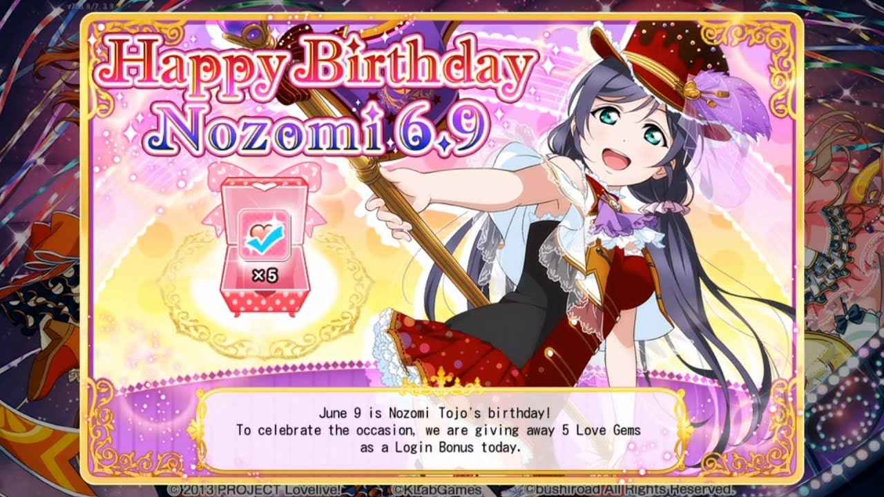 ebd159ac18678 Love Live! School Idol Festival - Character Messages For Nozomi's Birthday  [iOS]